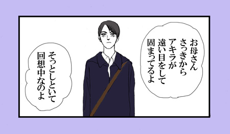 tohime