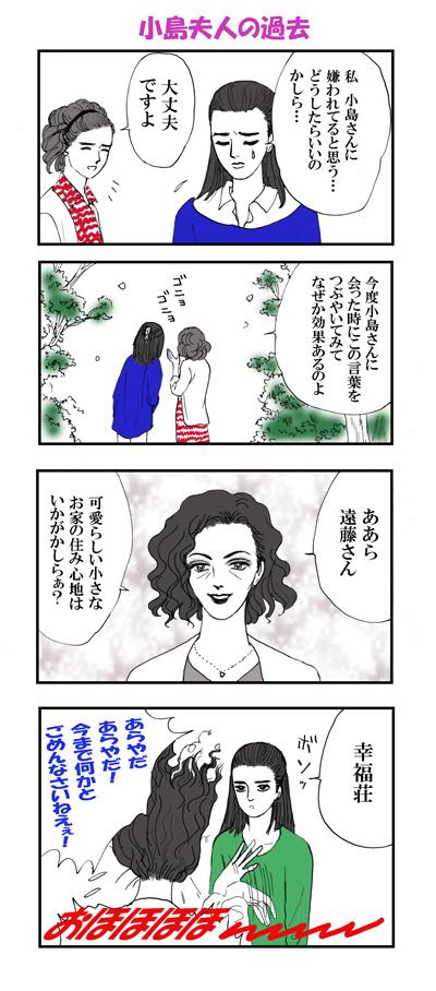 yakokan1