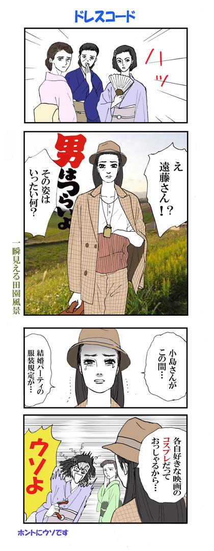 yakokan2