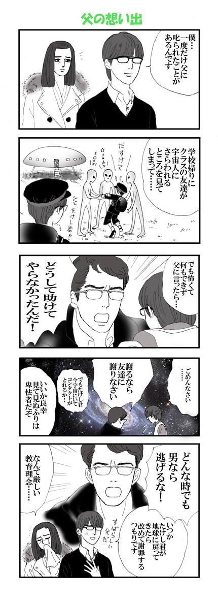 yakokan6