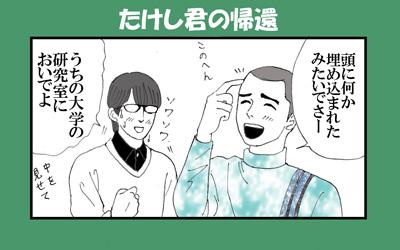 yakokan6omake