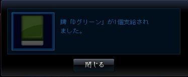 WS000001_20101119152014.jpg