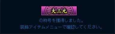WS000001_20110522165711.jpg