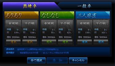 WS000004_20101119153857.jpg