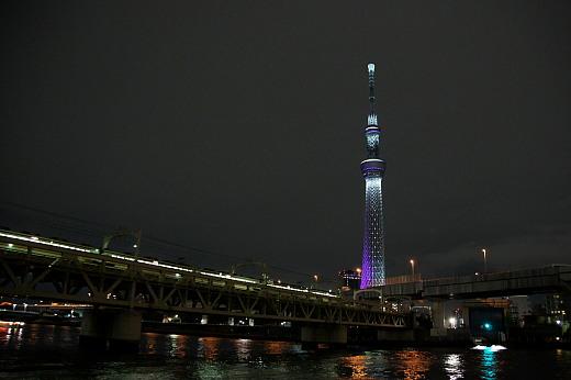 東京~2013.1.23~24