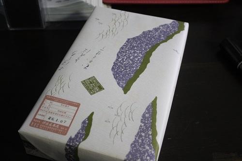 またしても饅頭!! お正月ですね^^ 東海 岐阜 熱帯魚 水草 観葉植物販売 Grow aquarium