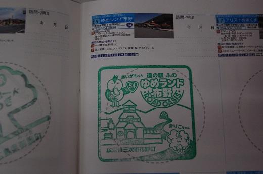 DSC_10060.jpg