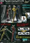 S.I.C. VOL.58 仮面ライダーW ヒートメタルルナトリガーの商品説明画像