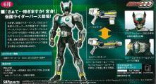 S.H.フィギュアーツ 仮面ライダーバースの商品説明画像