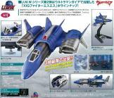 U.M.W.UX-02 XIGファイターエスエスの商品説明画像