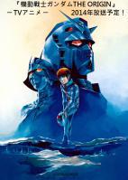 機動戦士ガンダム THE ORIGIN、2014年にTVアニメ化か!? 2