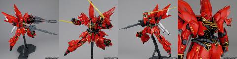 MG シナンジュ09~12