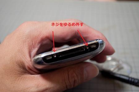 20110605_200101.jpg