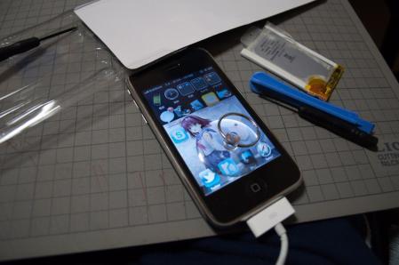 20110605_205937.jpg