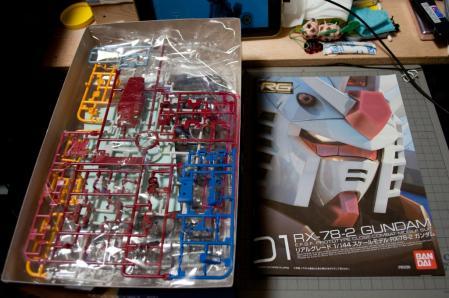 20110706_024112.jpg