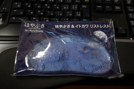 20110913_000931.jpg