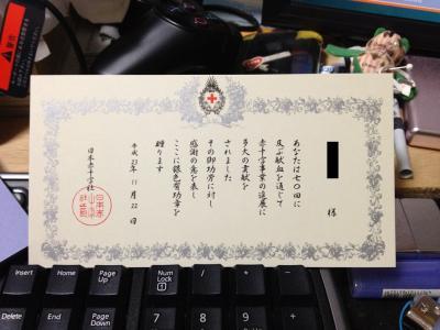 20111209_211727.jpg
