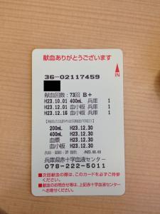 20111216_113402.jpg