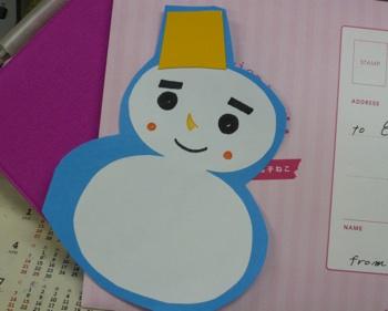雪だるま君メッセージカード