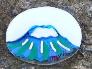 富士山プラバン