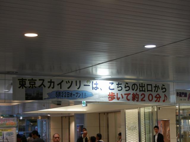 2012.9.2(でんしろ用)
