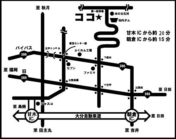水の文化村地図L