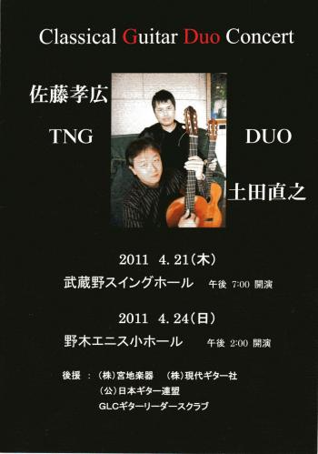 th_土田:佐藤089
