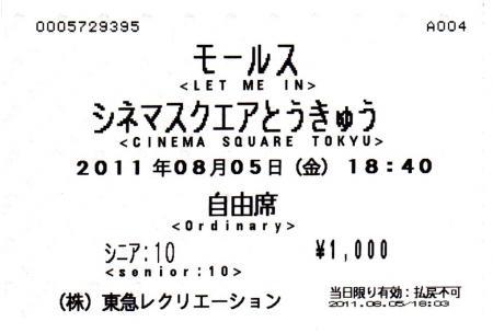 チケット115
