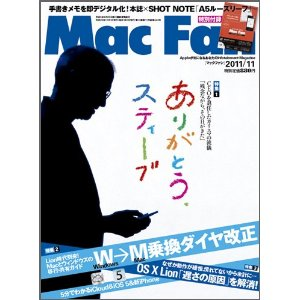 macfan11.jpg