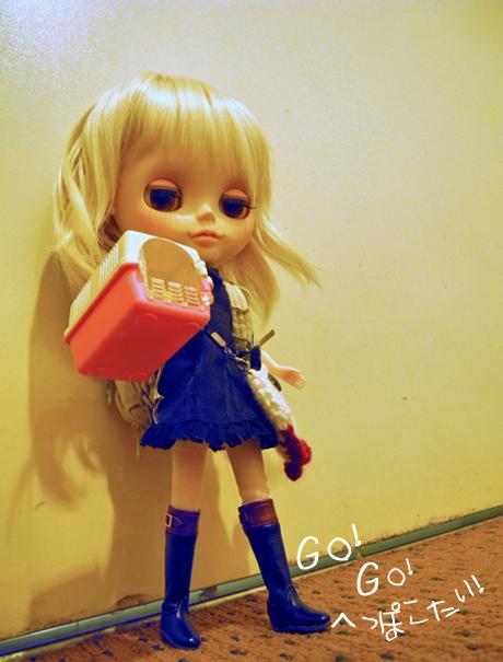 Go!Go!へっぽこたいっ!