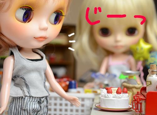 doll12081304.jpg