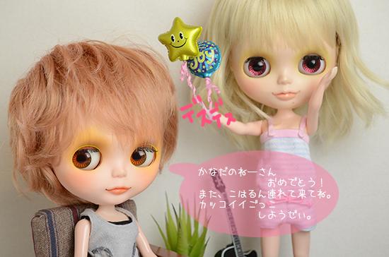 doll12081307.jpg