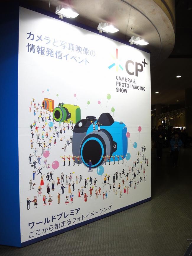 DSC01924謾ケ_convert_20110214222357