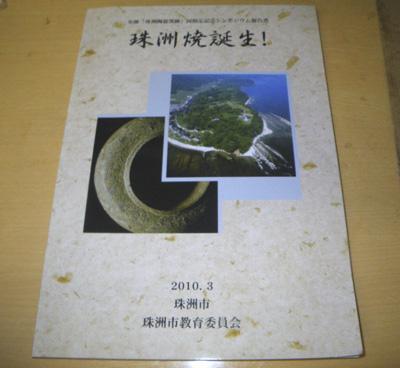 100520-01.jpg