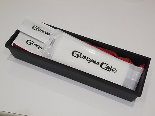gmc1 138