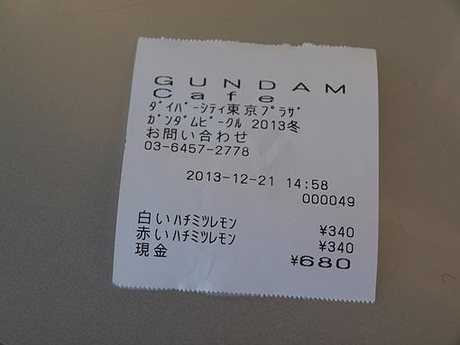 cf610 085