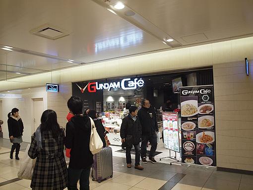 Cafe612 03