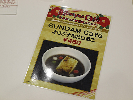 Cafe612 14