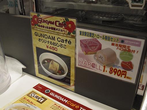 Cafe612 21