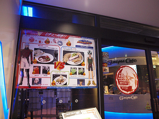 Cafe612 31