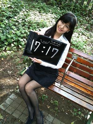 喜久子さん