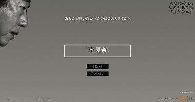 2011y05m31d_193400523.jpg