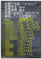 20130510-1.jpg
