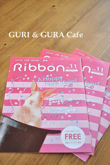 ribbon11b.jpg