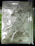 006_20111209204924.jpg