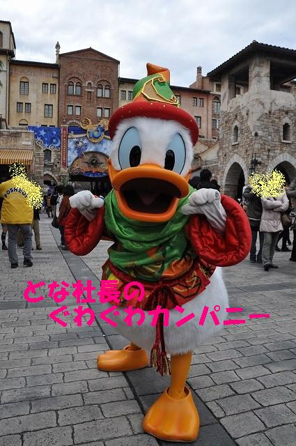 20120103DSC_0598.jpg