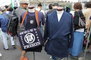 函館刑務所(5)