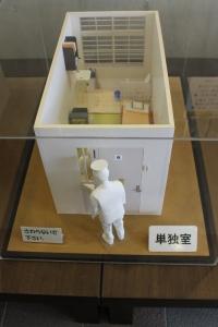 単独室模型(1)