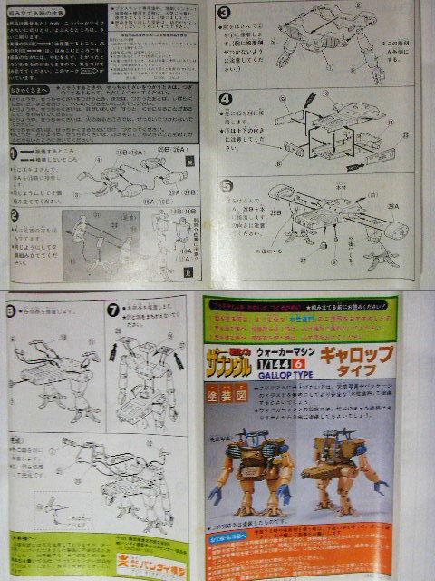 2010_0512SUNDAI19890007