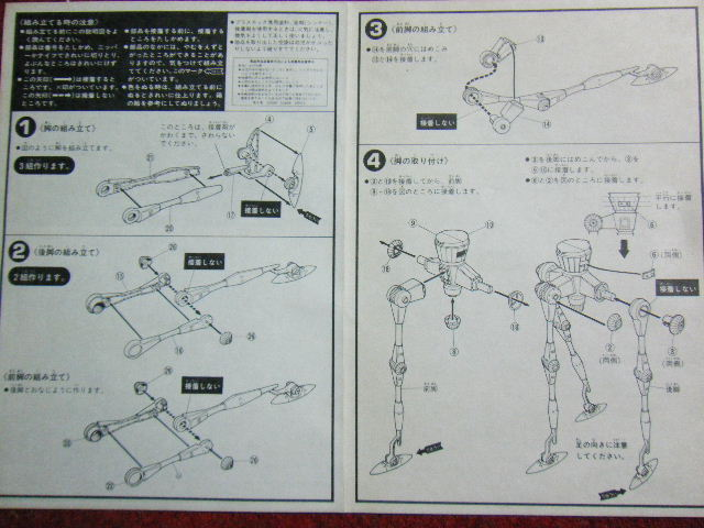 2010_1101SUNDAI19890006